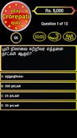 Screenshot of Tamil Crorepati Quiz Game