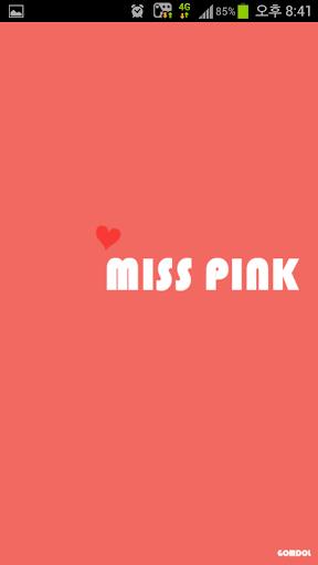 카카오톡 테마 - miss pink