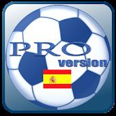 La Liga Pro Soccer