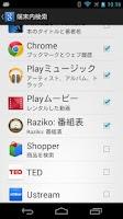 Screenshot of Raziko Extension