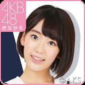 AKB48きせかえ(公式)宮脇咲良-J14