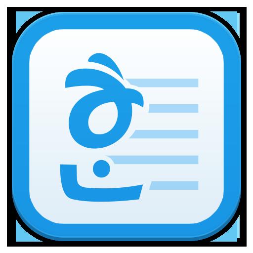 한컴오피스 한글 2010 뷰어 商業 App LOGO-硬是要APP