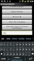Screenshot of Assamese Keyboard Plugin