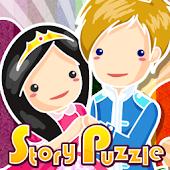 Princess & Prince Story Puzzle