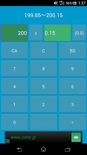 Amazon.co.jp: パチンコ電卓回転電卓: Android アプリストア