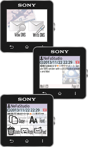 SMS for SmartWatch2