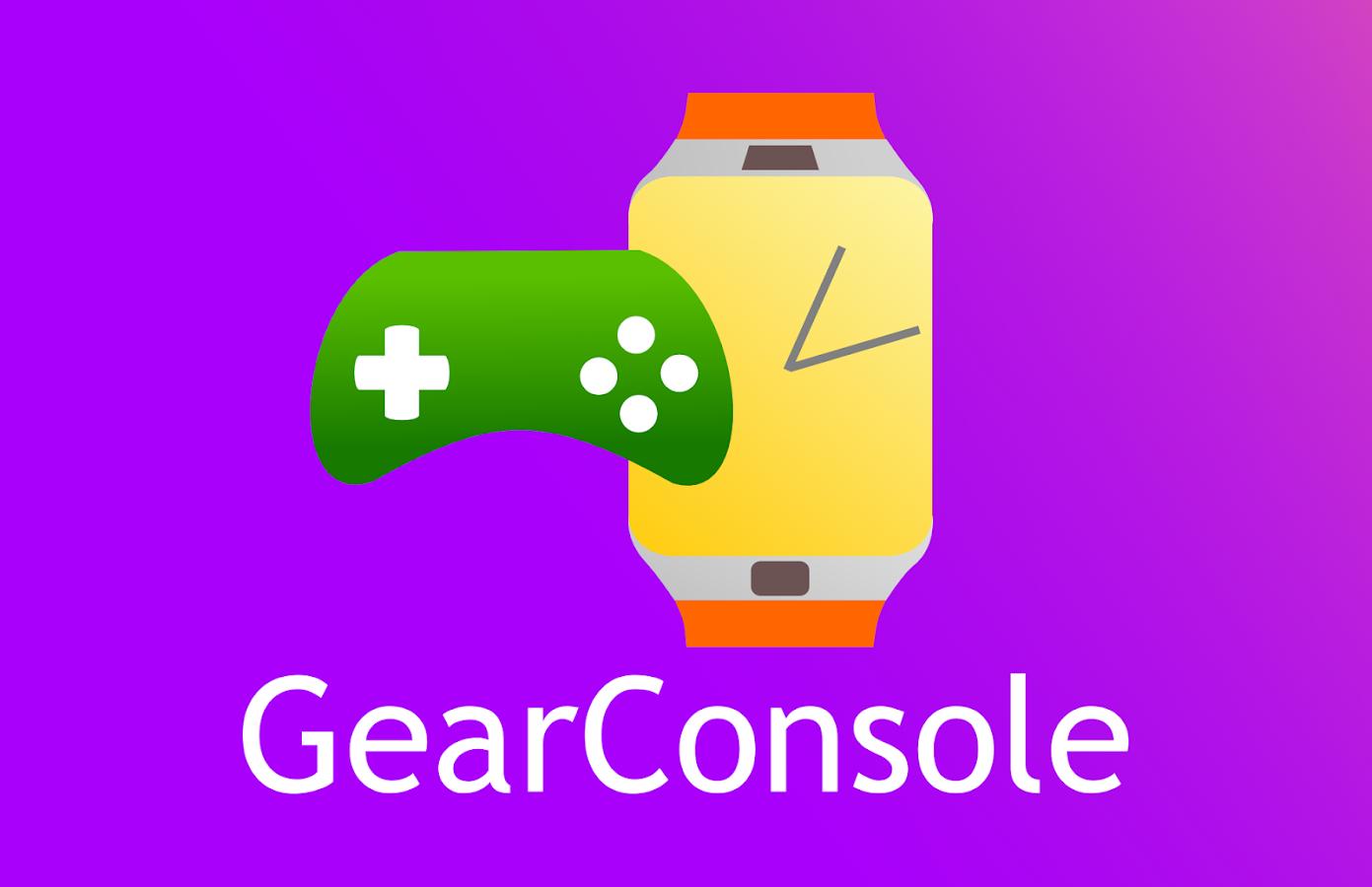 Gear Console for Gear 2 - screenshot