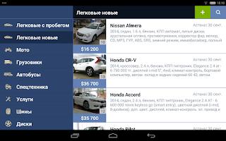 Screenshot of Kolesa.kz