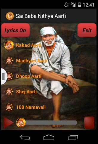 Sai Baba Aarthi Songs Lyrics