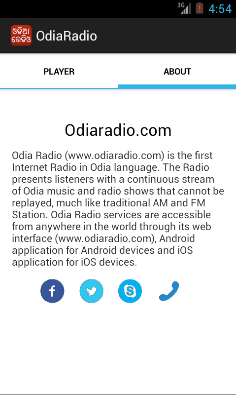 OdiaRadio Live- screenshot