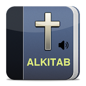 Indonesia Bible Audio