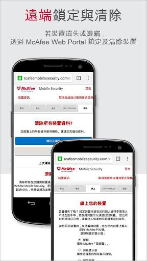 Security Antivirus -FREE