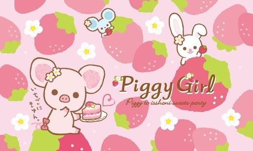 Memo Piggy Game
