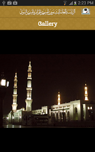 Al Haramain screenshot 5