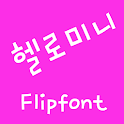 M_HelloMini™ Korean Flipfont icon