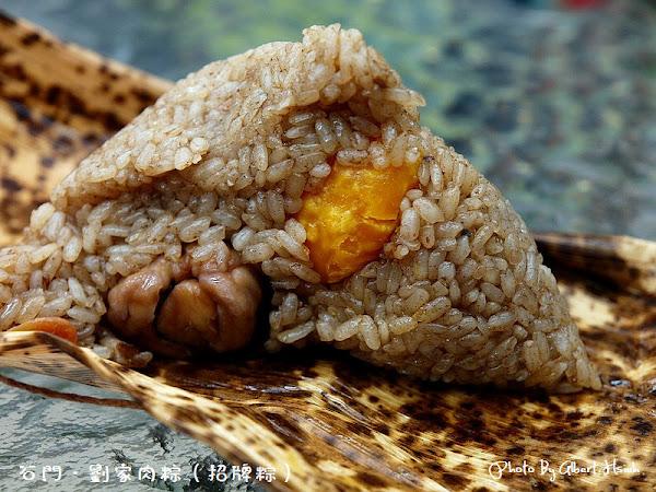劉家十八王公肉粽