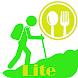 登山食料計画 Lite ~登山時のカロリー計算~