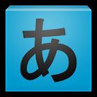 HiraKata icon