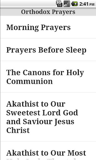 English Orthodox Prayers free