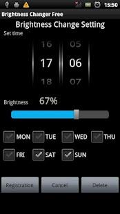 玩工具App|亮度換免費免費|APP試玩