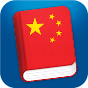 Learn Chinese Mandarin Phrases APK 3.2 - Free Education ...