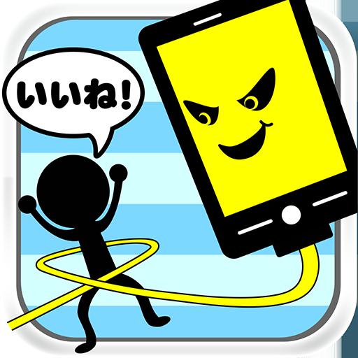 スマホ依存度診断~チェッカー 娛樂 App Store-癮科技App
