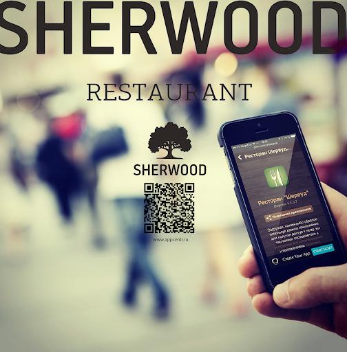 Ресторан Шервуд