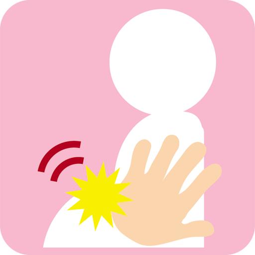 胎動 醫療 App LOGO-APP試玩