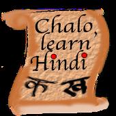 Chalo, Learn Hindi Free