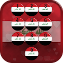 Iraq Flag Pin Lock Screen icon