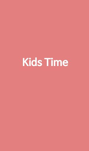 키즈 타임 KIDS TIME -유아 어린이 만화 영상