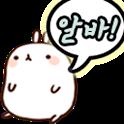 시급 계산기 - 알바 매니저 icon