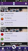 Screenshot of Kif El Seir
