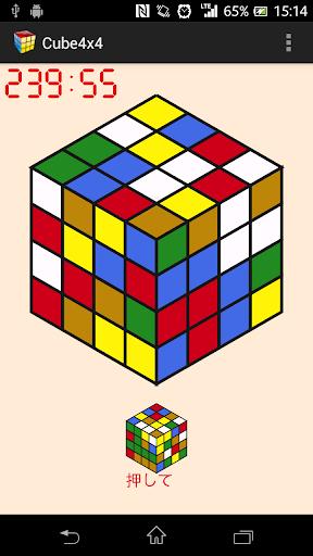 Cube4x4