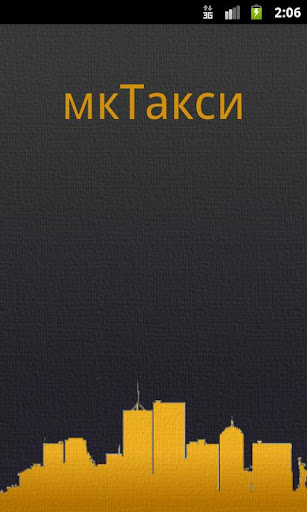 【免費交通運輸App】mkTaksi-APP點子