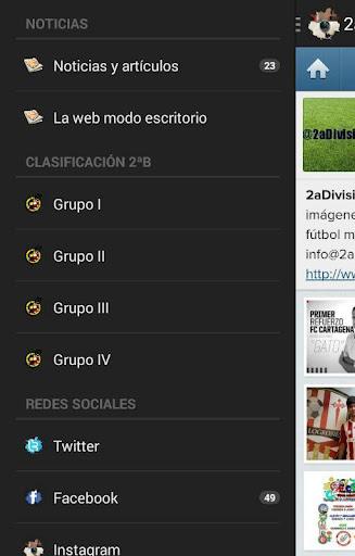 【免費運動App】Segunda B-APP點子