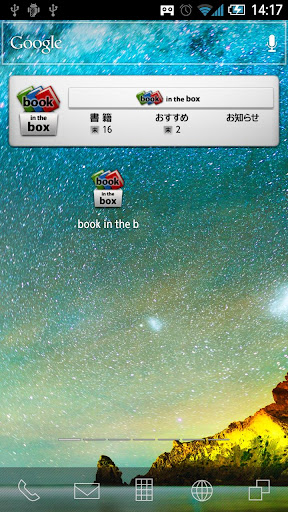 u96fbu5b50u66f8u7c4d book-in-the-box 1.4.5 Windows u7528 1