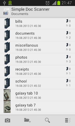 簡單的文檔掃描儀