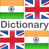 English Tamil Dictionary Full
