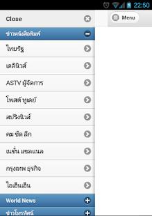 Thai Hot News ข่าวไทย