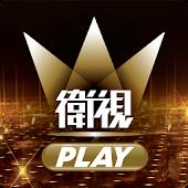 SCM Play