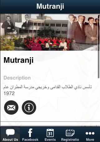 Mutranji