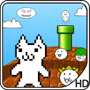 Super Cat World : Hardest Game