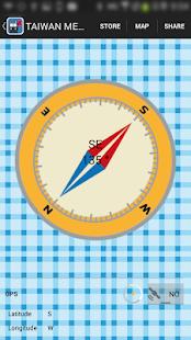 玩旅遊App|대만지하철 - 타이페이免費|APP試玩