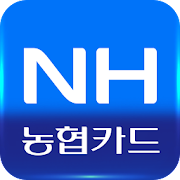App NH농협카드 스마트앱 APK for Windows Phone