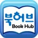 북허브 스마트서점 logo