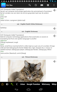English Dutch Dictionary Box|玩書籍App免費|玩APPs
