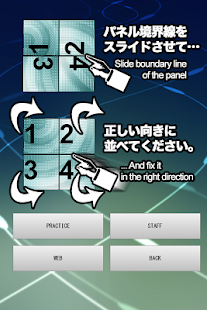 Swipe-Puzzle Twin Roll- screenshot thumbnail