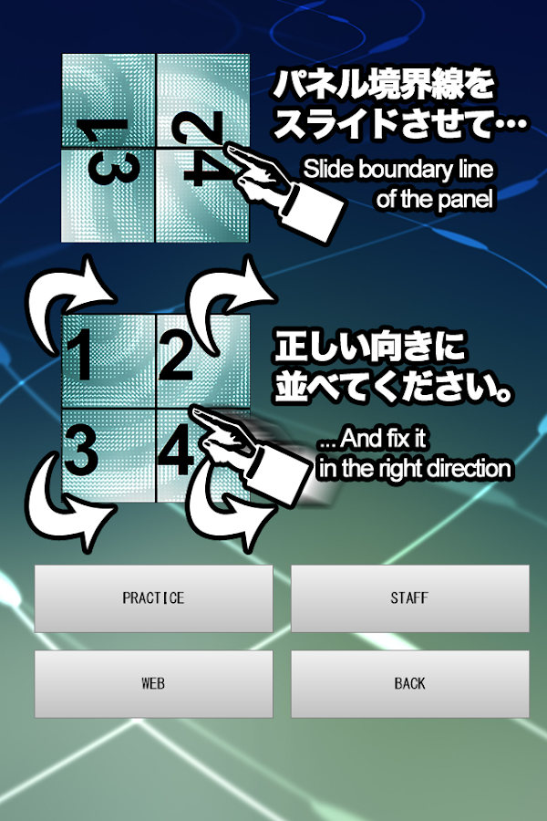 Swipe-Puzzle Twin Roll- screenshot