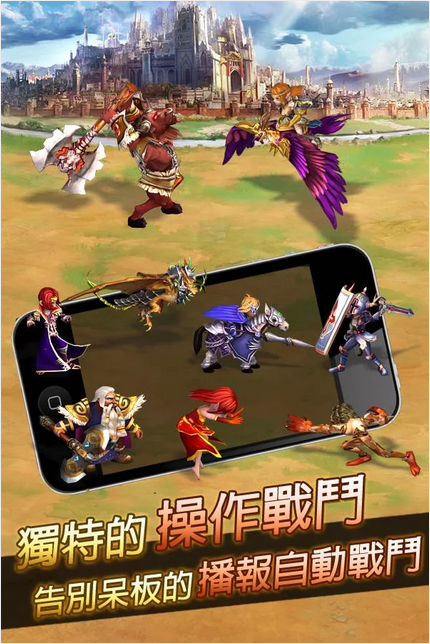 神魔召喚 - screenshot